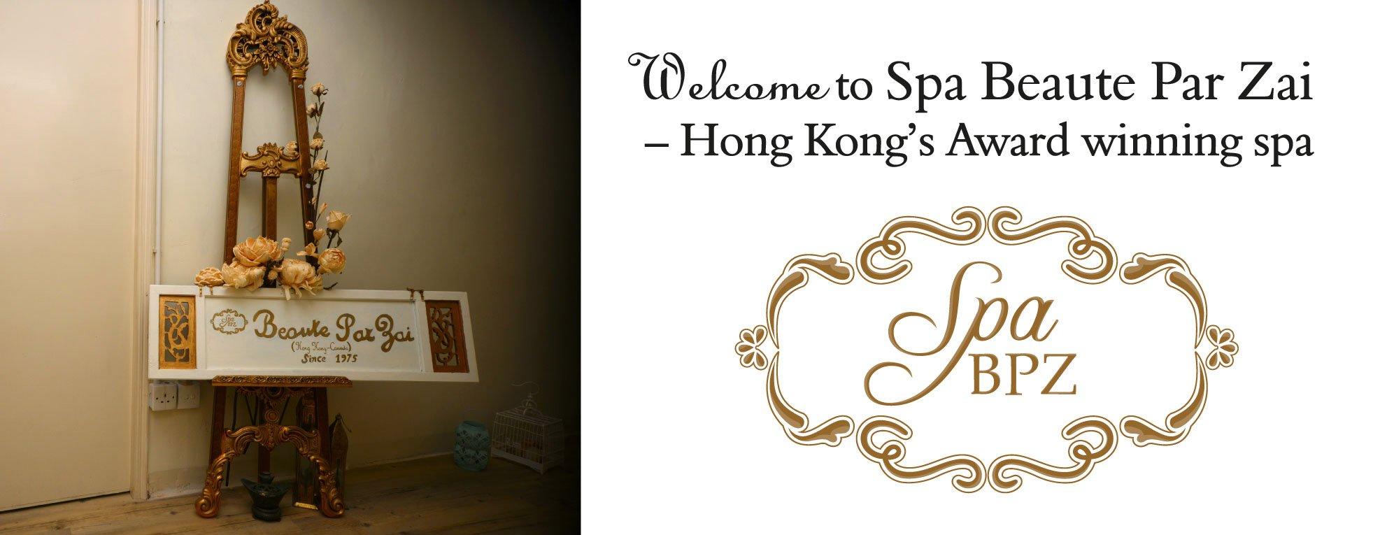 welcome to Spa Beaute Par Zai - Hong Kong